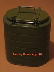 Термос армейский ТВН-12 л.